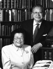 Drs. Wallace and Madeline Chung