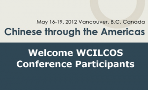 UBC Library welcomes WCILCOS 2012