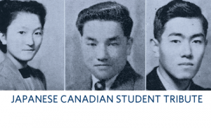 UBC Library helps honour Japanese Canadian students