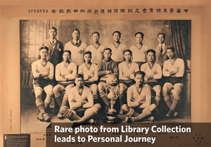 Rare photo from Library collection leads to personal journey