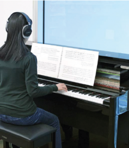 Yamaha Piano from Tom Lee Music Enriches UBC Library