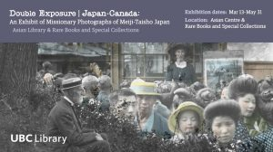 Double Exposure: An Exhibit of Missionary Photographs of Meiji-Taisho Japan