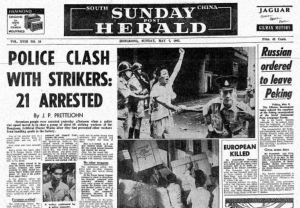 The May 7, 1967 issue of the South China Morning Post covering the Hong Kong Riots.