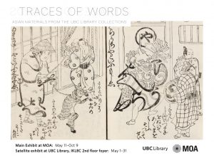 Traces of Words: Asian Materials from the UBC Library Collections