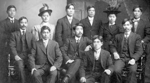 Portrait of Chinese men and women, Vancouver. Between 1900- 1909. Wallace B. Chung and Madeline H. Chung Collection, UBC Library.
